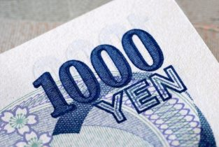 Japanese yen bill Free Photo