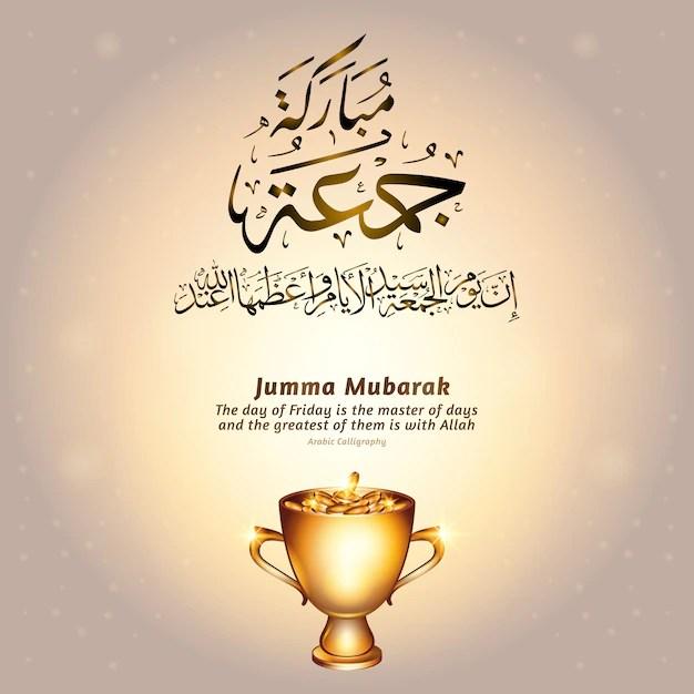 Jumma mubarak concept with realistic golden trophy Premium Vector