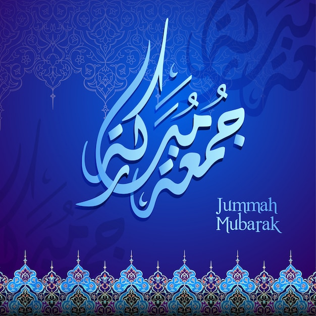Jummah mubarak islamic greeting banner background Premium Vector