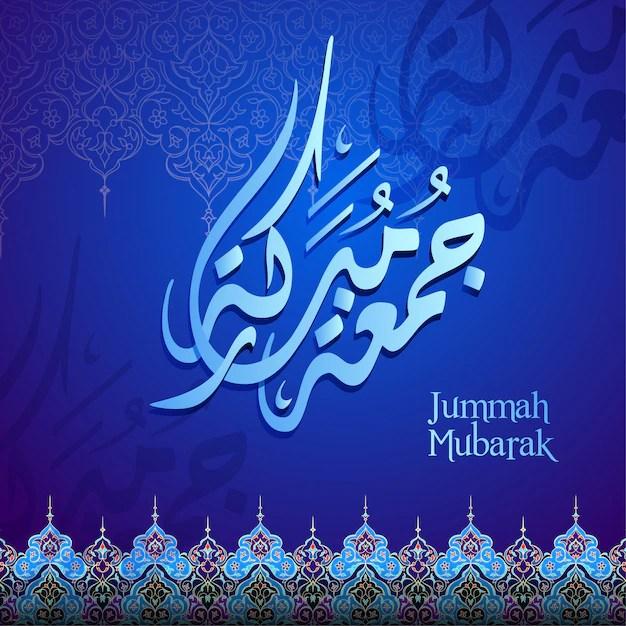 Jummah mubarak islamic greeting banner background Premium Vector