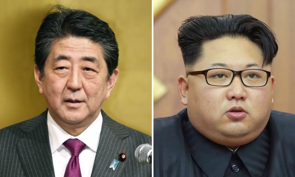 Hasil gambar untuk DPRK urges Japan to change hostility before any ties improvement