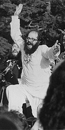//image.guardian.co.uk/sys-images/Books/Pix/authors/2005/10/03/ginsberg1.jpg' cannot be displayed]