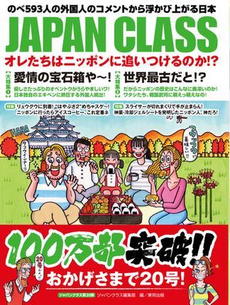 https://i2.wp.com/image.honto.jp/item/1/324/2930/9918/29309918_1.jpg?w=680&ssl=1