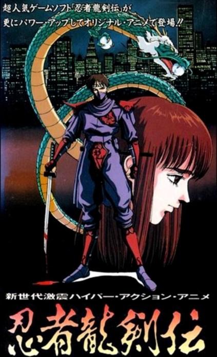 Ninja Ryukenden [Jap. Sub. Esp.] 1