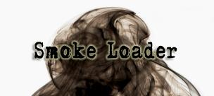Smoke loader cracked