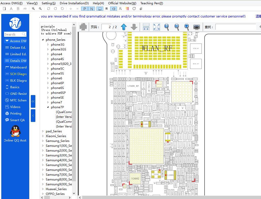 For iPhone and iPad Schematic Diagram Download Link ... on ipad user guide, ipad mini 2 diagram, ipad sleep wake button diagram, ipad parts diagram,