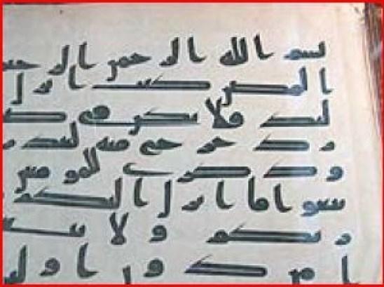 Tulisan awal Qur'an yang tanpa tanda baca