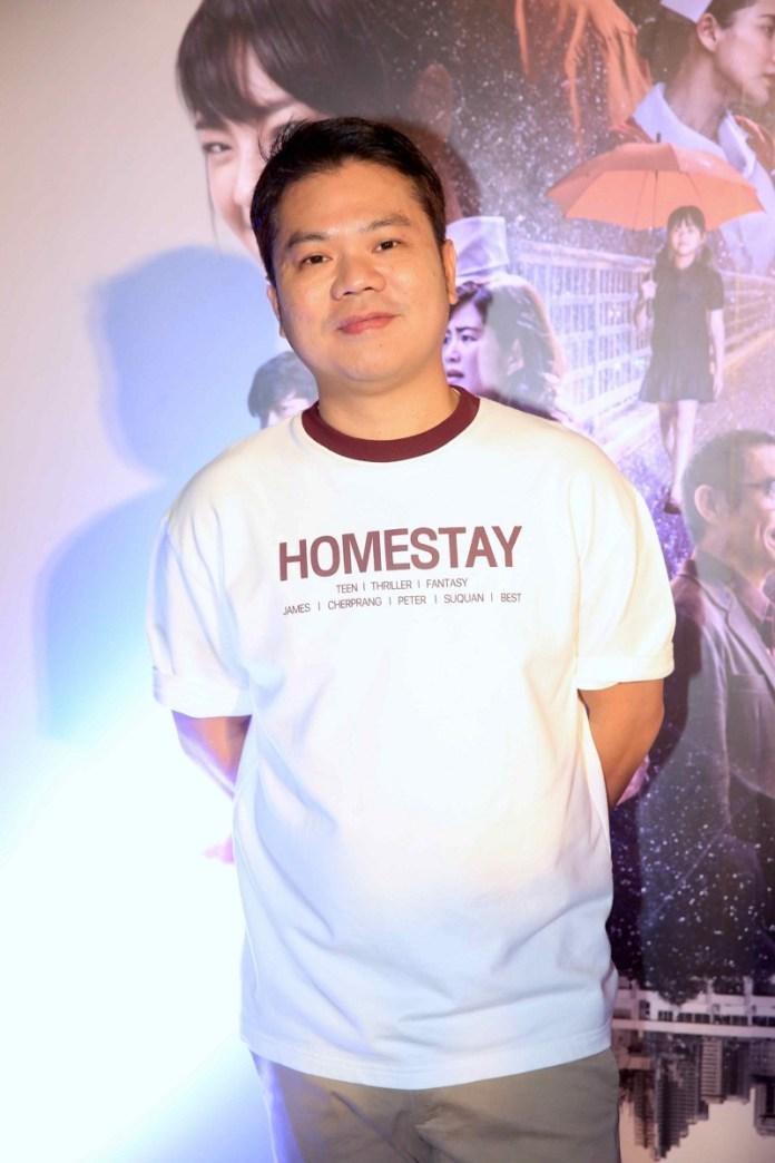 Homestay-thankyou-7