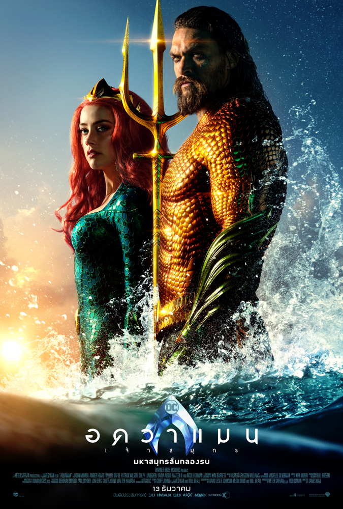 AQUAMAN-1-Sht-Main-Duo