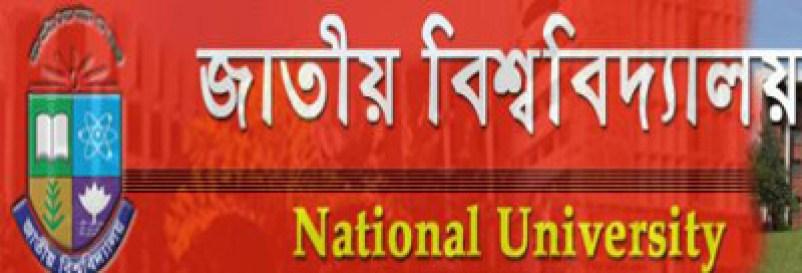 National University Honors 1st Year Exam Routine