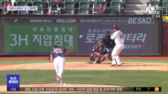 추신수 공식 데뷔 … SSG 4 홈런 '첫 승리'