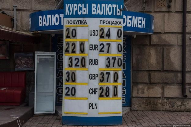 Покупка и продажа иностранной валюты в Москве покупка