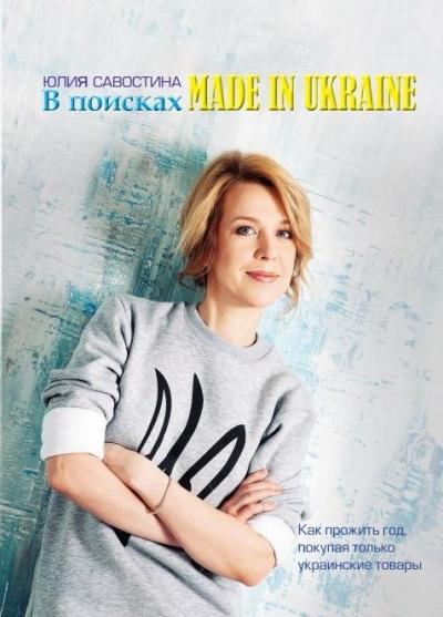 sbook.com.ua