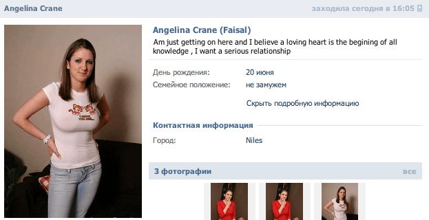 Скриншот: Артем Геращенков / Medium