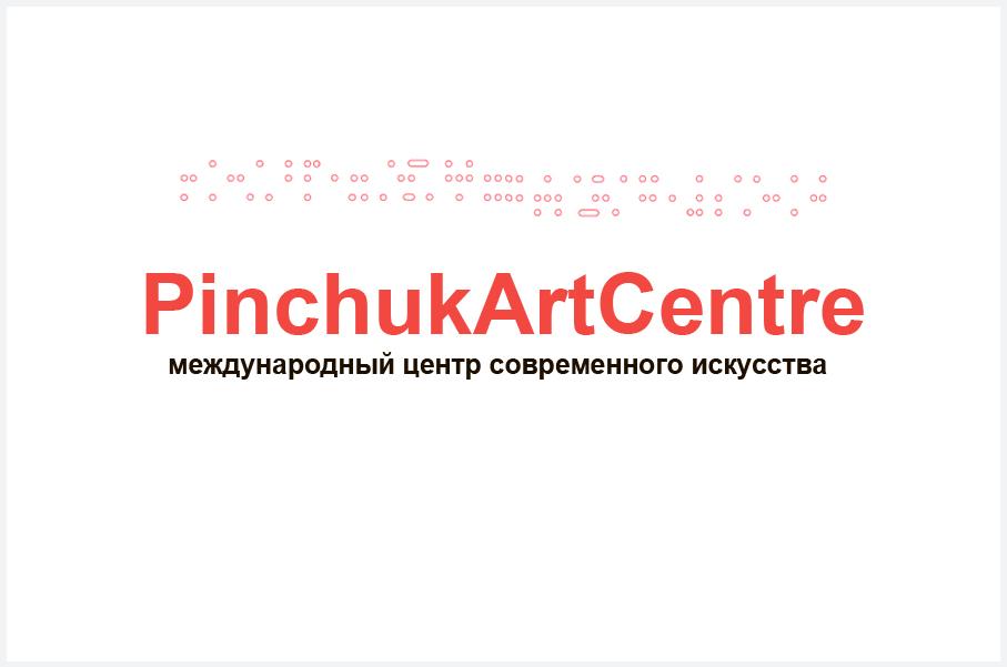 penchuk