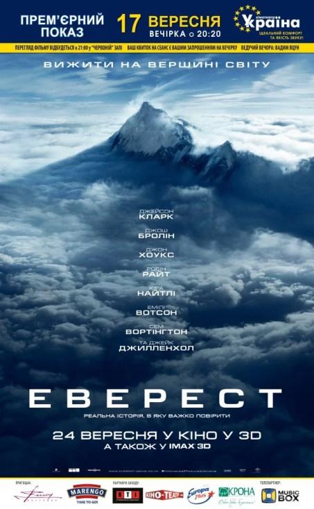 Everest_A3