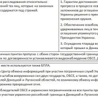 Взлом Суркова - доказательства для Гааги: затраты на боевиков, план выборов и керченского моста до оккупации Крыма - Цензор.НЕТ 7088