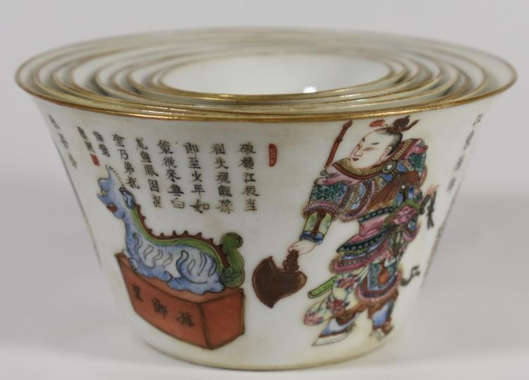Set Of 9 Chinese Export Nesting Cups