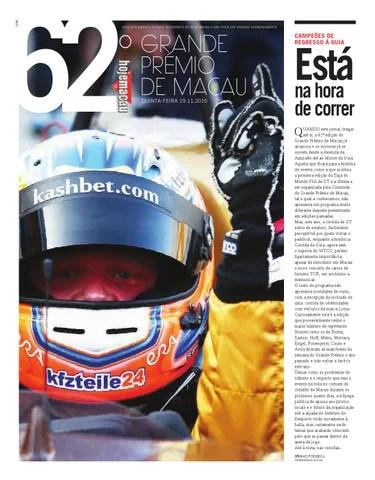 62.º GP Macau #1 - 19/11/2015