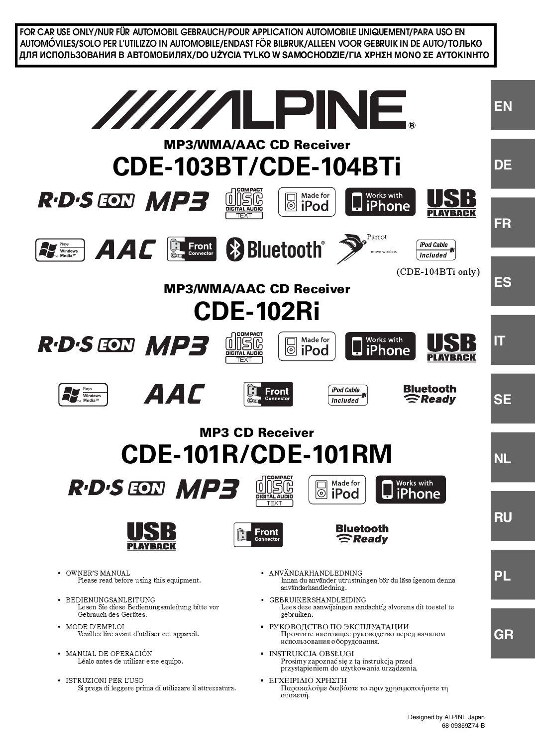 alpine cda 9856 remote wire wire center \u2022