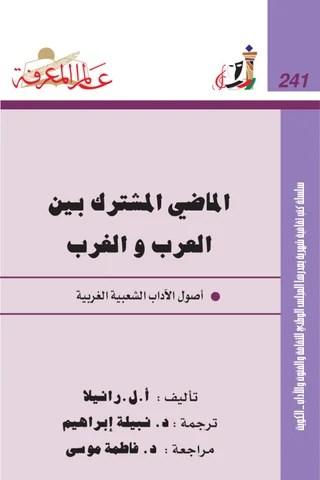 241 By Qmr Alzman Issuu