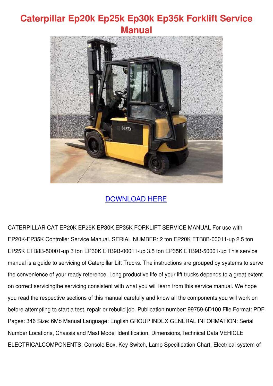 cat forklift serial number guide