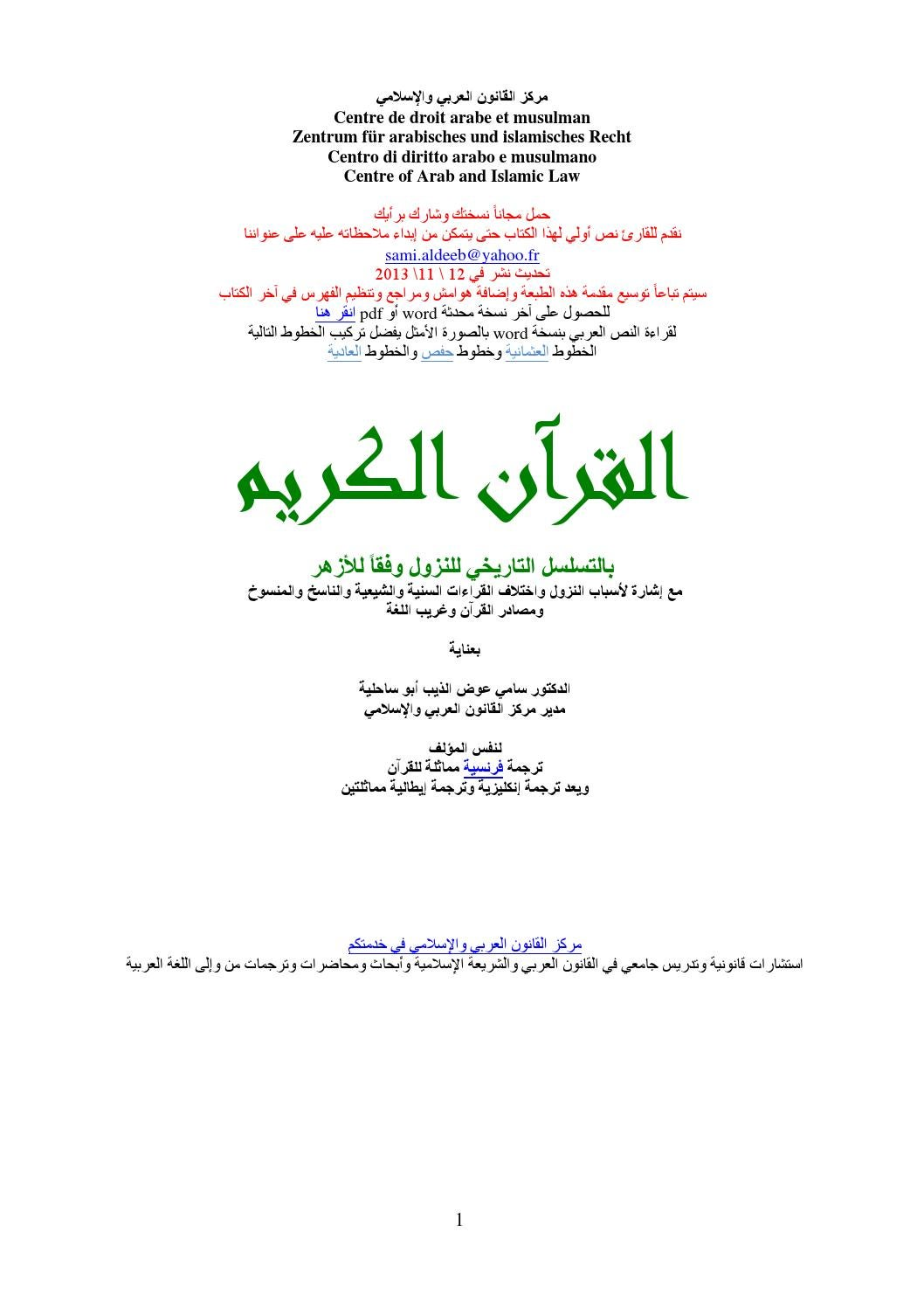 Moroccan Voice Of America By Movame Issuu