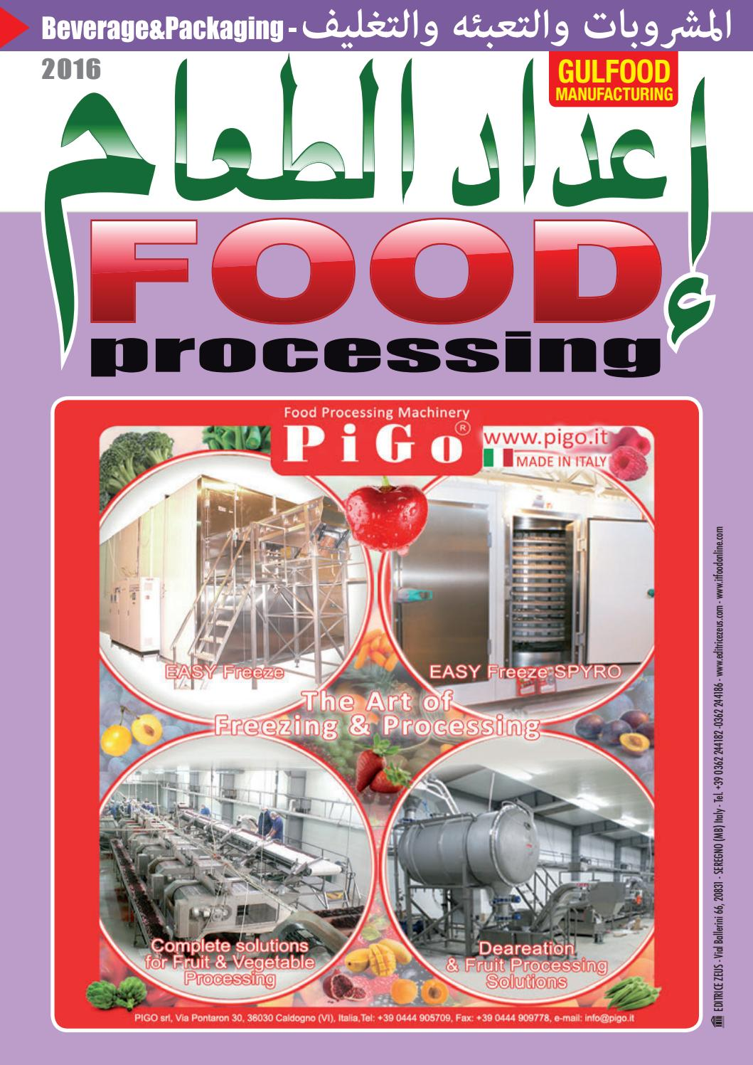 Food Processing Arabic And English Issue 2016 October