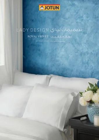 Lady Design Royal Velvet تصميمات ليدي رويال فلفيت By