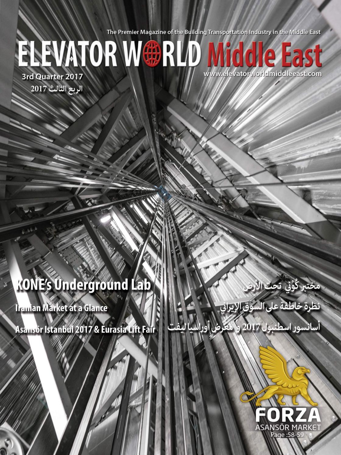 Elevator World Middle East By Elevator World Turkey Issuu