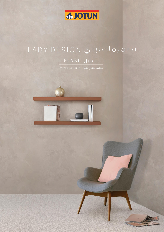 Lady Design Pearl By Jotun Paints Arabia Issuu
