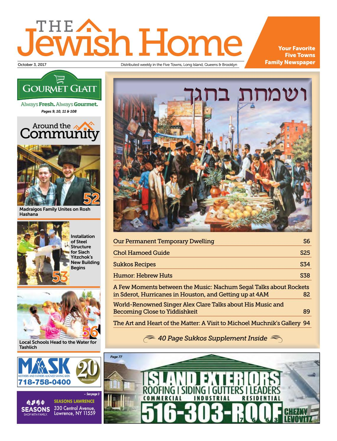 Five Towns Jewish Home 10 3 17 By Yitzy Halpern Issuu