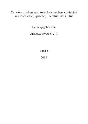 Full Article Periphere Deutschsprachige Gegenwartsliteraturen In
