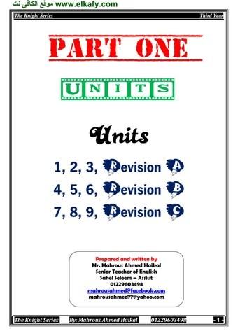 Sec 3 Units 1 9 Chapters 1 4 موقع الكافى نت By Elkafy Issuu