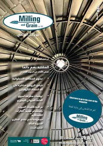 Arabic Language Edition Milling And Grain Issue 6 2018