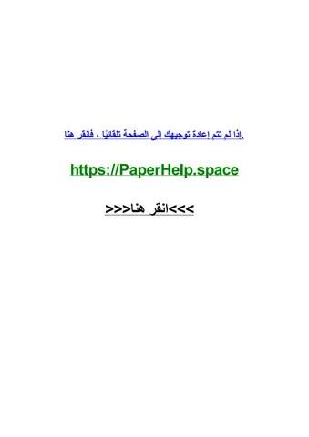 برنامج تحويل الاسماء من العربي الى الانجليزي للايفون By Tymicakwzt Issuu