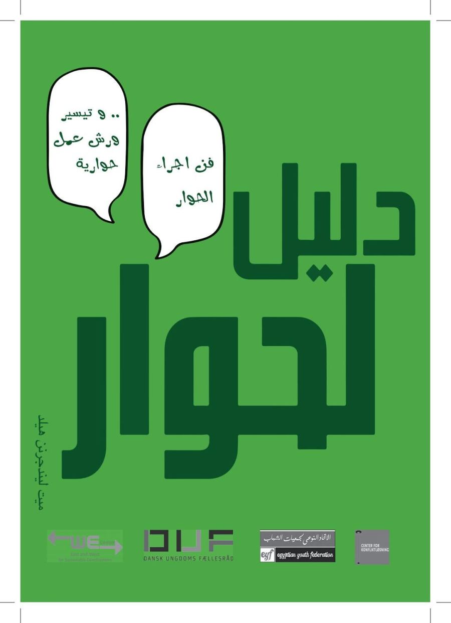 Dialogue Hand Book Arabic Edition 2 By Mohamed Shaltoot