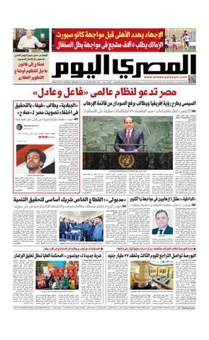 عدد الاربعاء 25 09 2019 By Al Masry Media Corp Issuu