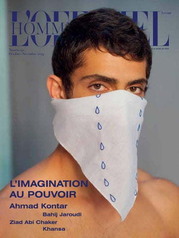 L Officiel Levant October November Issue 92 By L Officiel Levant