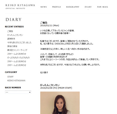 DAIGOと北川景子が結婚報告 「ロックでうぃっしゅな家庭築きたい」 - ねとらぼ