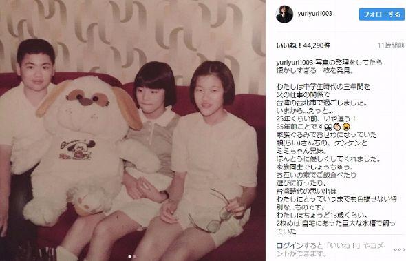 """13歳で完成してる! 石田ゆり子、35年前の """"美少女ショット""""にファン衝撃 - ねとらぼ"""