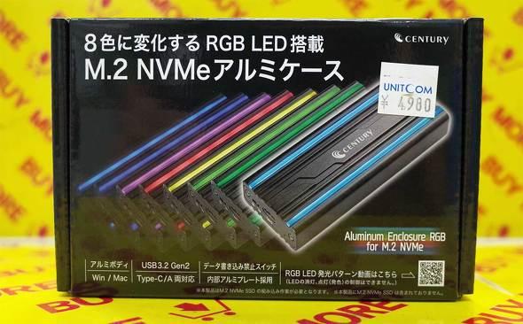 Aluminum Enclosure RGB for M.2 NVMe