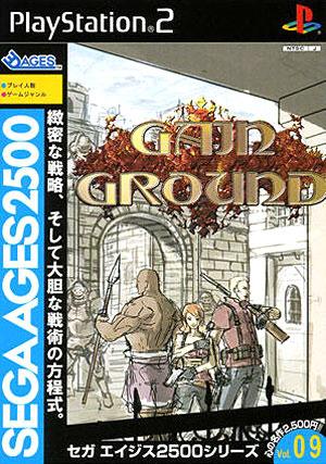 Gain Ground Sur PlayStation 2