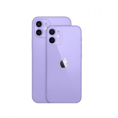 L'iPhone 12 Mauve et les AirTag disponibles en précommande
