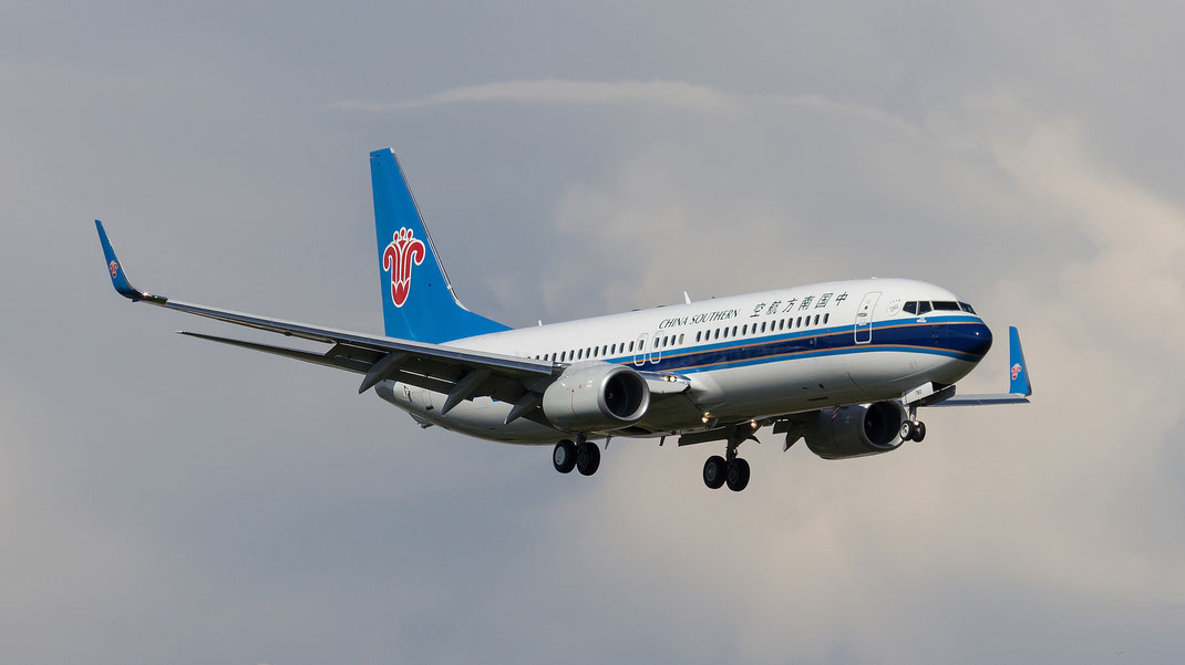 Southern China Flight Cz327 Airlines