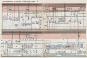 AUDI 80 Schematic wiring diagram  Сar PDF Manual, Wiring Diagram, Fault Codes