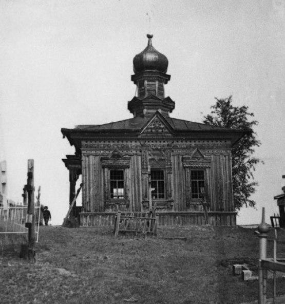 Часовня построенная Кушнаревым в Павловске. Фотография Борисовой Л. К.