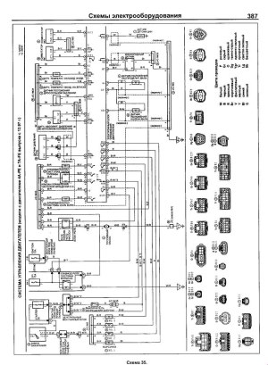Toyota Corona Service Manuals  Wiring Diagrams