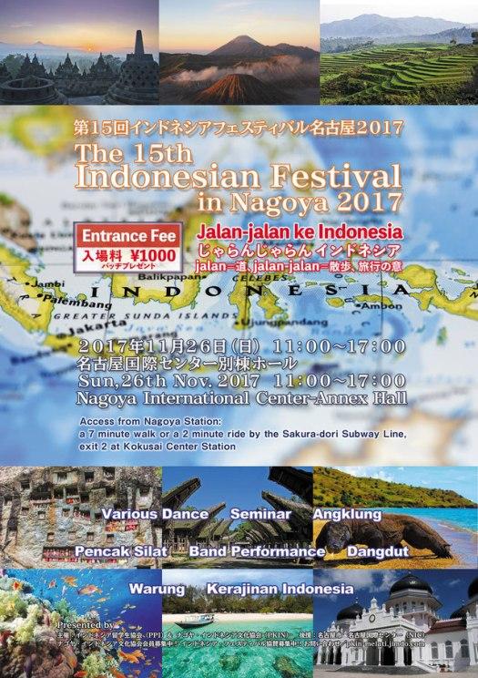 Festival Indonesia 2017 Nagoya (sumber: pkin-melati.jimdo.com)