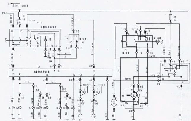 beifang benchi electrical wiring diagram  truck manual